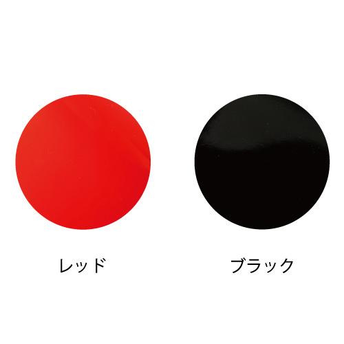 アルファチェア カラー