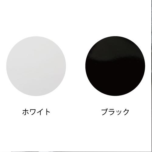 ビアンコ カラー