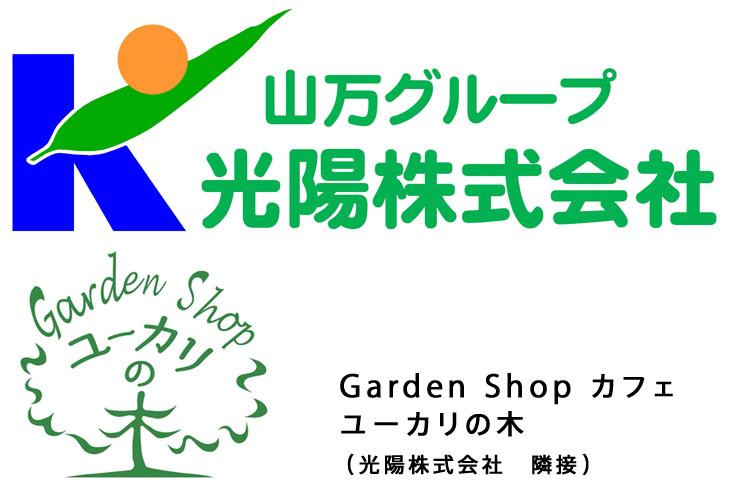 kouyou_logo