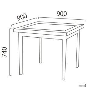 サルバドール ダイニングテーブル サイズ
