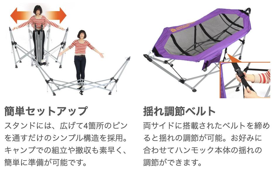 ウルトラ ライト ハンモック 製品特徴2