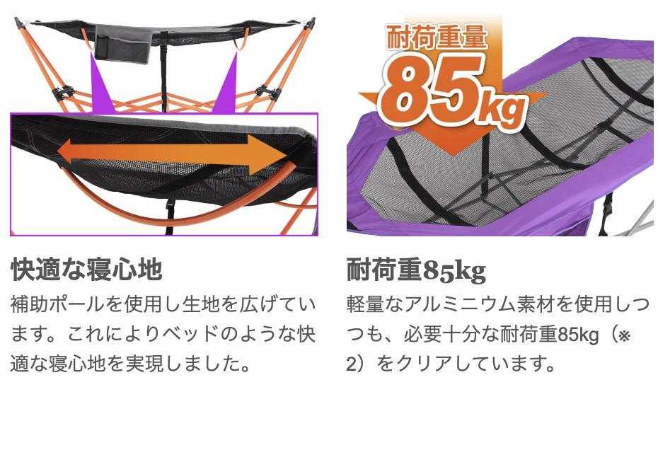 ウルトラ ライト ハンモック 製品特徴4