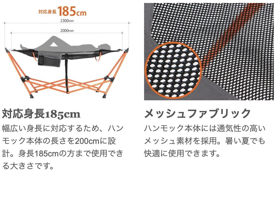 ウルトラ ライト ハンモック 製品特徴5