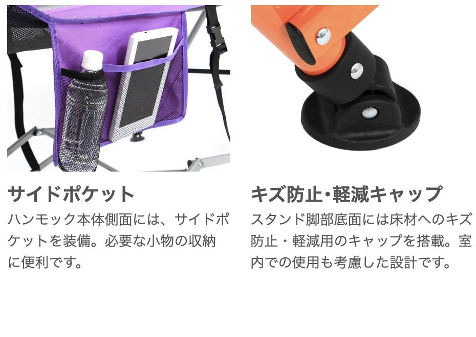 ウルトラ ライト ハンモック 製品特徴6
