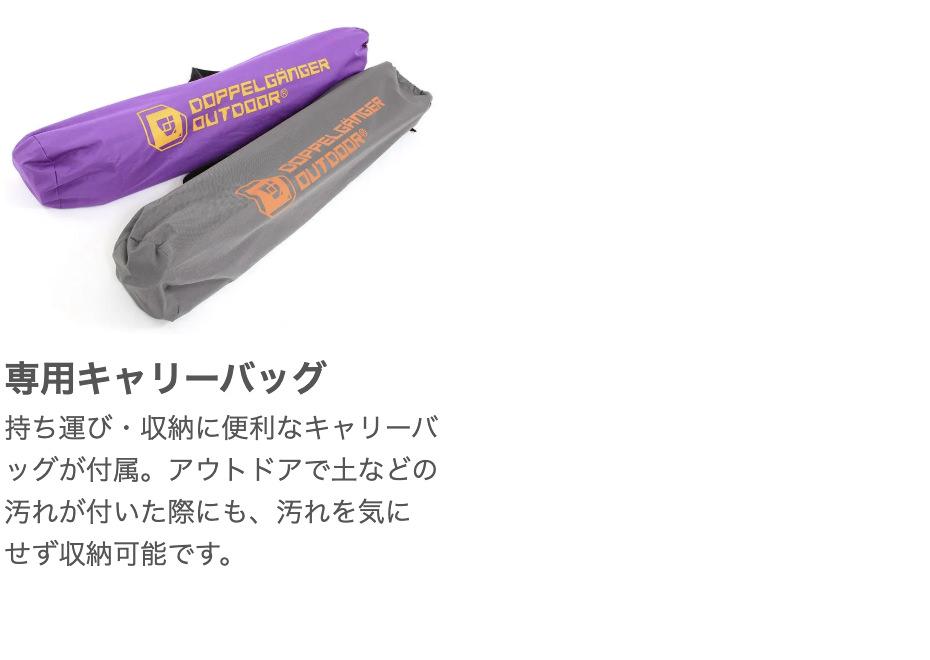 ウルトラ ライト ハンモック 製品特徴7