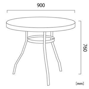 イパネマ ダイニング テーブル サイズ